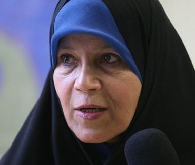 فائزه هاشمی رفسنجانی,اخبار سیاسی,خبرهای سیاسی,اخبار سیاسی ایران
