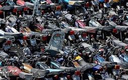موتورسیکلتِ های فرسوده,اخبار خودرو,خبرهای خودرو,وسایل نقلیه
