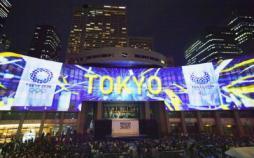دسترسی کره شمالی به المپیک توکیو
