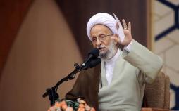 آیت الله مصباح یزدی,اخبار مذهبی,خبرهای مذهبی,حوزه علمیه