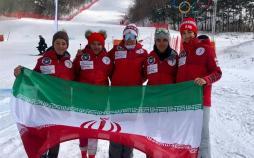 تیم اسکی بانوان ایران,اخبار ورزشی,خبرهای ورزشی,ورزش بانوان
