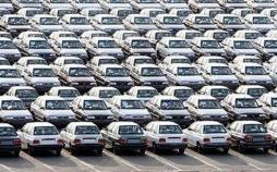 پراید,اخبار خودرو,خبرهای خودرو,بازار خودرو
