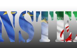 ساز و کار تجارت و تامین مالی ایران و اروپا,اخبار اقتصادی,خبرهای اقتصادی,بانک و بیمه