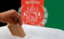 زمان انتخابات ریاستجمهوری افغانستان,اخبار افغانستان,خبرهای افغانستان,تازه ترین اخبار افغانستان