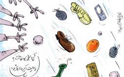 کارتون حاشیه بازی آسیایی استقلال,کاریکاتور,عکس کاریکاتور,کاریکاتور ورزشی
