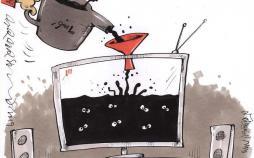 کاریکاتور سانسور صدای تماشاگران فوتبال,کاریکاتور,عکس کاریکاتور,کاریکاتور ورزشی