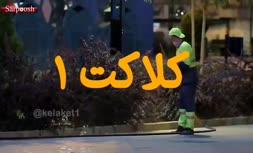 فیلم/ عادل فردوسی پور حذف شدنی نیست