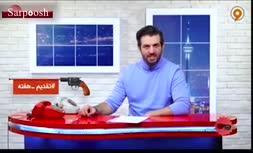 ویدئو/ تمرین تیم ملی تیراندازی بدون فشنگ!