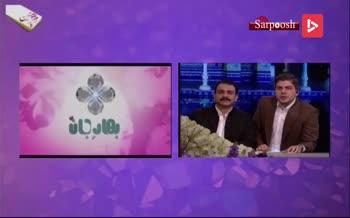 فیلم/ عباس قانع و همسرش در برنامه نوروزی «بهارجان»