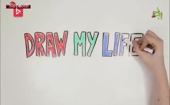 ویدئو/ سرگذشت اوسین بولت به روایت نقاشی