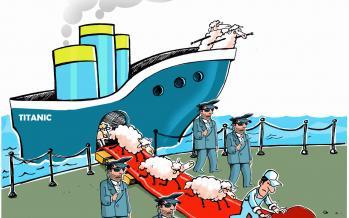 کارتون ورود گوسفند,کاریکاتور,عکس کاریکاتور,کاریکاتور اجتماعی