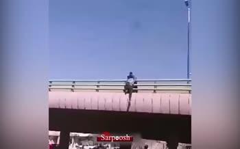 ویدئو/ خودکشی نافرجام یک جوان امروز در بزرگراه امام خمینی اصفهان