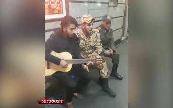 واکنش 'سردار کمالی' به کلیپ آواز غمگین دو سرباز (+ویدئو)
