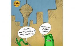 کاریکاتور در مورد پیشی گرفتن قیمت پیاز دلار,کاریکاتور,عکس کاریکاتور,کاریکاتور اجتماعی