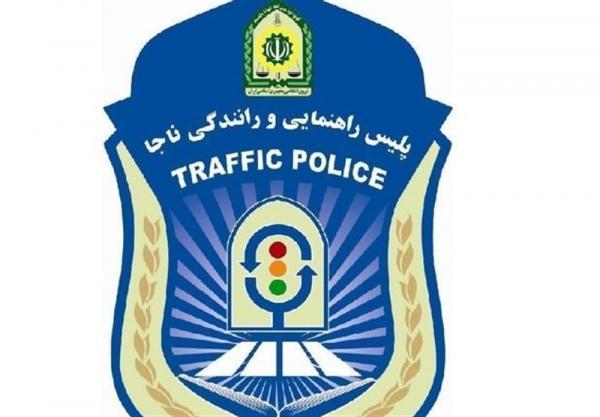 هشدار پلیس راهور ناجا: ۱۱ و ۱۲ فروردین سفر نکنید / بارش باران در اغلب محورهای مواصلاتی