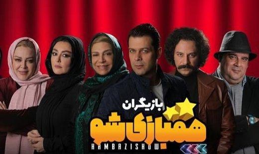 پروژه همبازیشو,اخبار صدا وسیما,خبرهای صدا وسیما,رادیو و تلویزیون