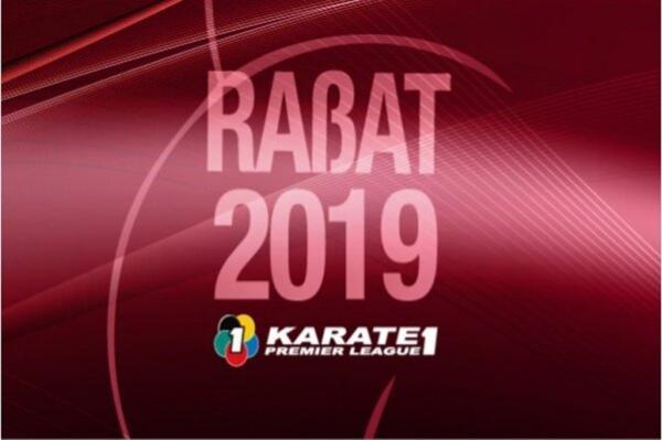 لیگ جهانی کاراته- مراکش,اخبار ورزشی,خبرهای ورزشی,ورزش