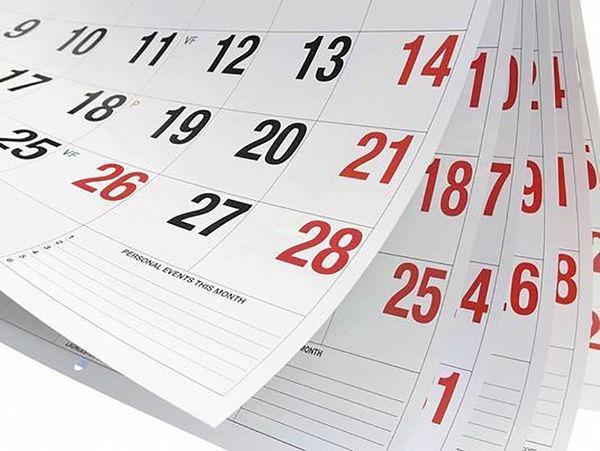 ساماندهی تعطیلات,اخبار اجتماعی,خبرهای اجتماعی,جامعه