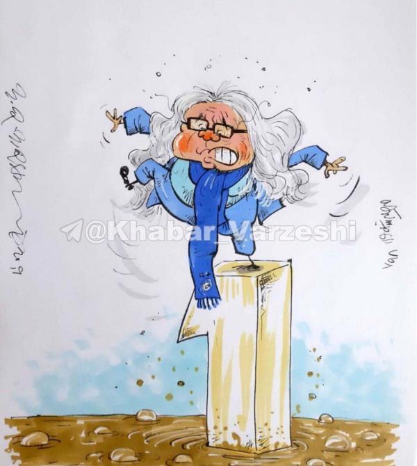 کاریکاتور وینفرد شفر در حال سقوط,کاریکاتور,عکس کاریکاتور,کاریکاتور ورزشی
