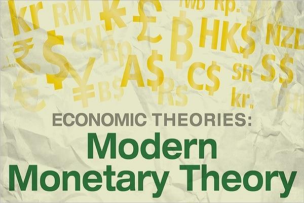 نظریه پولی مدرن,اخبار اقتصادی,خبرهای اقتصادی,اقتصاد جهان