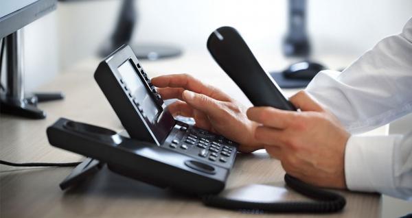 ارتباطات,اخبار دیجیتال,خبرهای دیجیتال,اخبار فناوری اطلاعات
