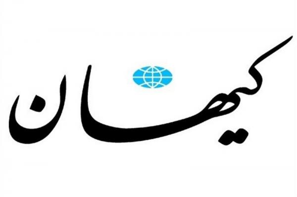کیهان,اخبار فرهنگی,خبرهای فرهنگی,رسانه