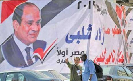 عبدالفتاح سیسی,اخبار سیاسی,خبرهای سیاسی,اخبار بین الملل