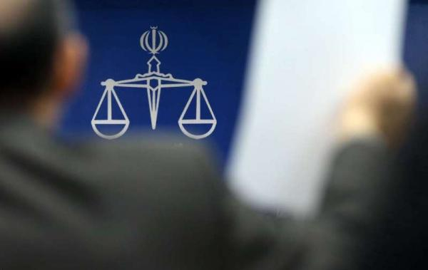 دادگاه,اخبار اجتماعی,خبرهای اجتماعی,خانواده و جوانان
