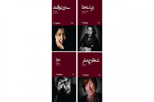 رمان های برگزیده جایزه گنکور,اخبار فرهنگی,خبرهای فرهنگی,کتاب و ادبیات