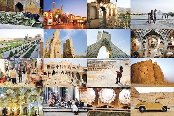 صنعت گردشگری,اخبار اجتماعی,خبرهای اجتماعی,محیط زیست