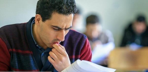 آزمون دکتری 98,نهاد های آموزشی,اخبار آزمون ها و کنکور,خبرهای آزمون ها و کنکور
