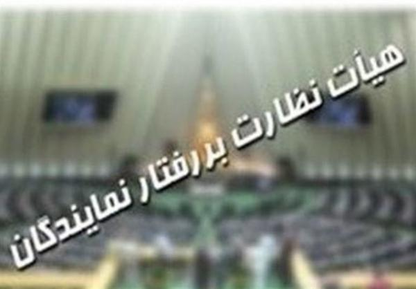 پرونده رئیس دولت اصلاحات مختومه نشده/ رأی دادگاه «خدادادی» به دست هیأت نرسیده است