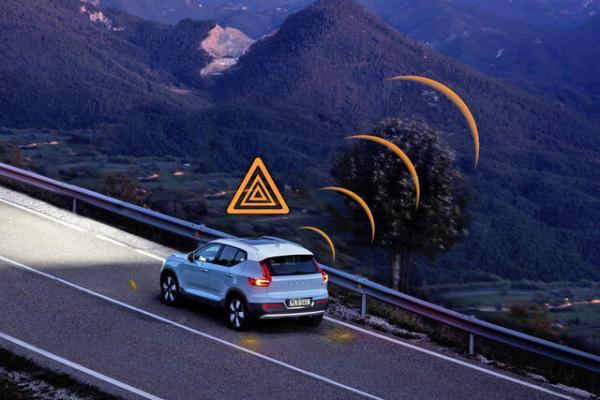 خودرو ولوو,اخبار خودرو,خبرهای خودرو,بازار خودرو