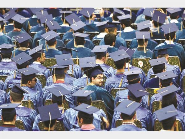 فارغ التحصیلان دانشگاه,اخبار دانشگاه,خبرهای دانشگاه,دانشگاه