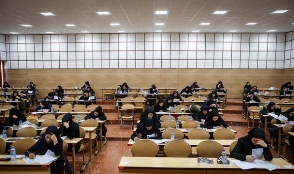 آزمون ورودی دوره دکتری,نهاد های آموزشی,اخبار آزمون ها و کنکور,خبرهای آزمون ها و کنکور