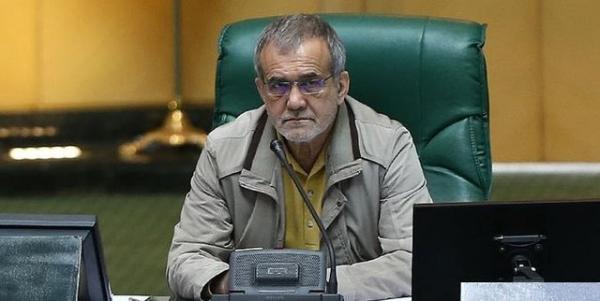 مسعود پزشکیان,اخبار سیاسی,خبرهای سیاسی,مجلس