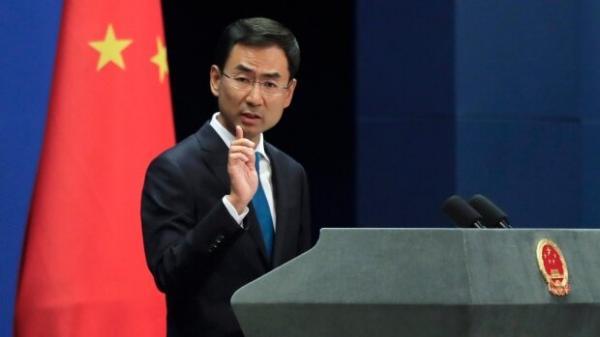 ژنگشوآنگ,اخبار سیاسی,خبرهای سیاسی,سیاست خارجی