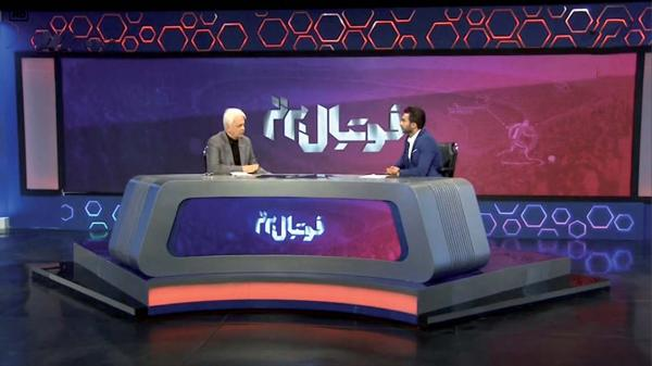 برنامه فوتبال برتر,اخبار صدا وسیما,خبرهای صدا وسیما,رادیو و تلویزیون