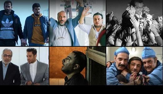 جدول فروش سینمای ایران,اخبار فیلم و سینما,خبرهای فیلم و سینما,سینمای ایران