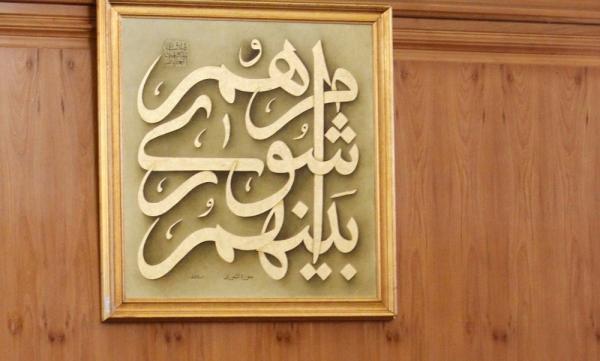 هر شورا یک پرونده!/ وضعیت پیچیده اصلاح طلبان شوراهای شهر