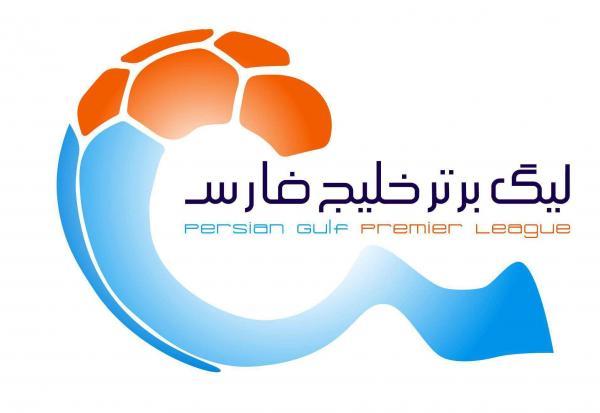هفته بیستوپنجم لیگ برتر,اخبار فوتبال,خبرهای فوتبال,لیگ برتر و جام حذفی