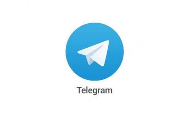 تلگرام,اخبار دیجیتال,خبرهای دیجیتال,شبکه های اجتماعی و اپلیکیشن ها