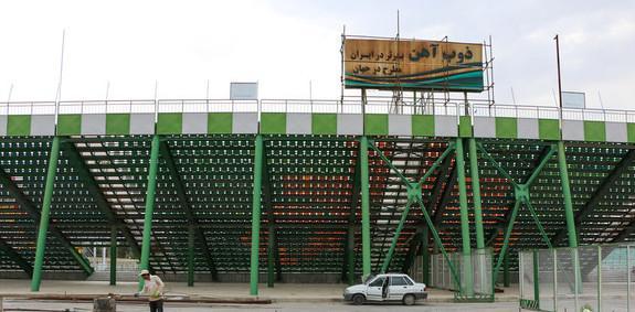 ورزشگاه فولاد شهر,اخبار فوتبال,خبرهای فوتبال,لیگ برتر و جام حذفی