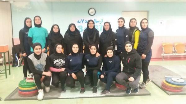 تیم ملی وزنه برداری بانوان,اخبار ورزشی,خبرهای ورزشی,ورزش بانوان