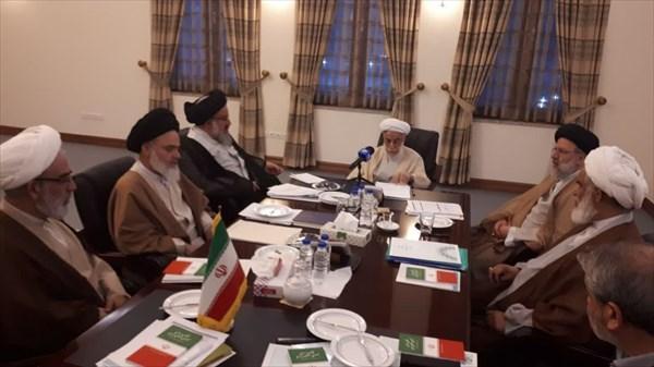 جلسه هیئت رئیسه مجلس خبرگان,اخبار سیاسی,خبرهای سیاسی,اخبار سیاسی ایران