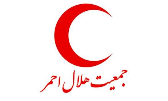 هلال احمر,اخبار سیاسی,خبرهای سیاسی,اخبار سیاسی ایران