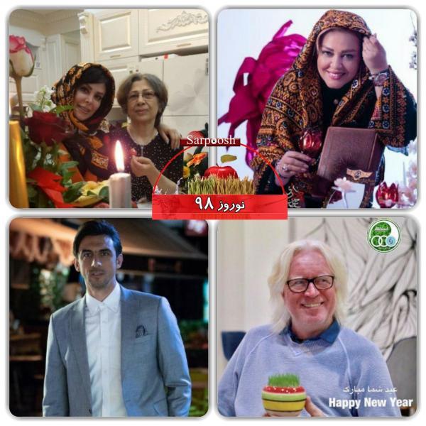 تبریک عید نوروز 98 توسط هنرمندان و ورزشکاران,اخبار هنرمندان,خبرهای هنرمندان,بازیگران سینما و تلویزیون