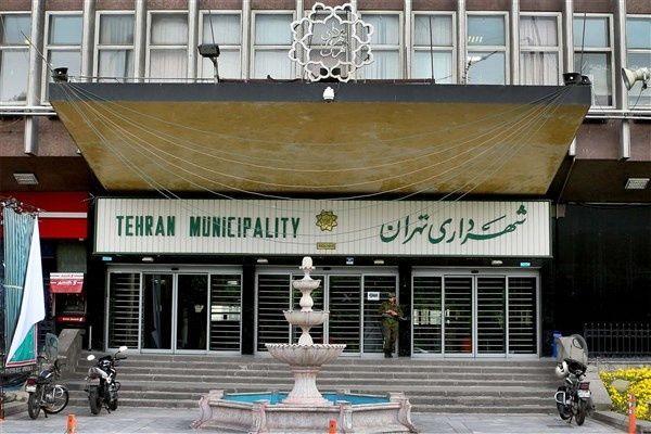 قراردادهای میلیاردی شهرداری تهران