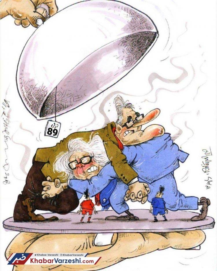 کاریکاتور در مورد دربی 89,کاریکاتور,عکس کاریکاتور,کاریکاتور ورزشی