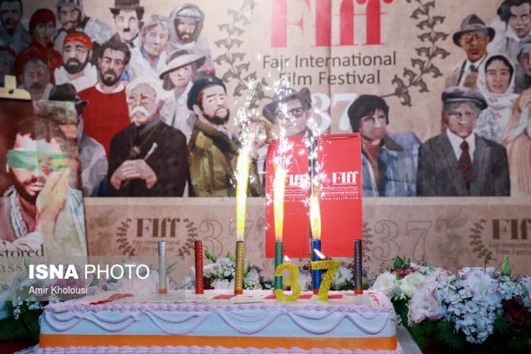 تصاویر جشنواره جهانی فیلم فجر,عکس های جشنواره جهانی فیلم فجر,تصاویر افتتاحیه سی وهفتمین جشنواره جهانی فیلم فجر